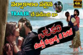 telugu latest 2018 movies free download torrent